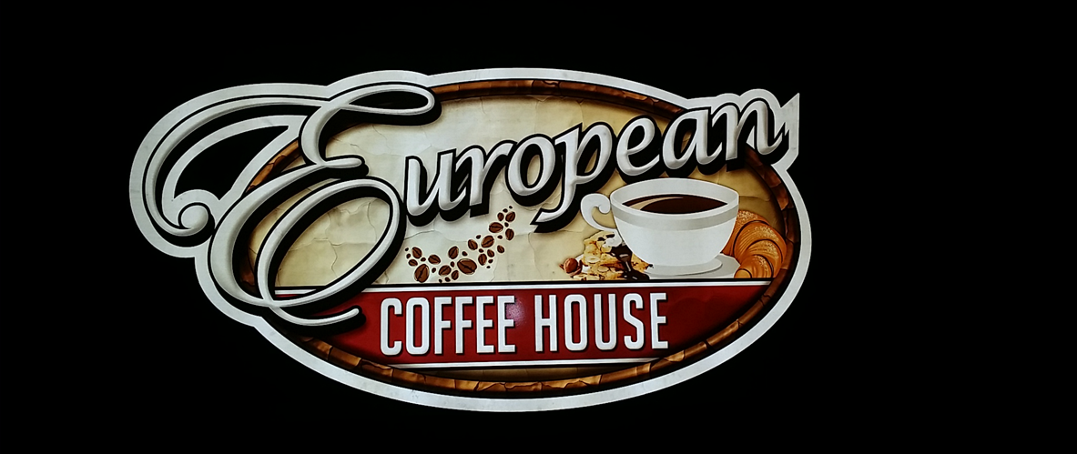 Logo Design for European Coffee House